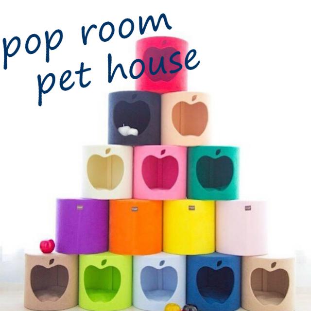 pop room ポップルーム 犬用ハウス 小型犬用ハウス 猫用ハウス 猫用リビング  犬用リビング 犬用家具 猫用家具 犬用ベッド 国産品 国内の工場でひとつひとつ丁寧に製造しています。