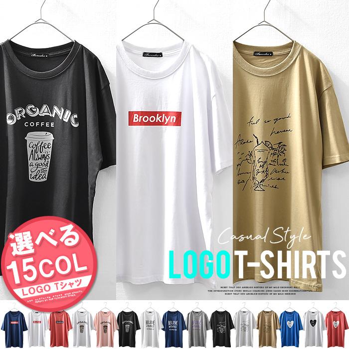 選べる15色 正規品送料無料 ロゴデザイン 半袖 プリントTシャツ Tシャツ メンズ 40%OFFの激安セール tシャツ クルーネック 綿 カットソー ロゴ ワンポイント イラスト ストリート コットン カジュアル プリント
