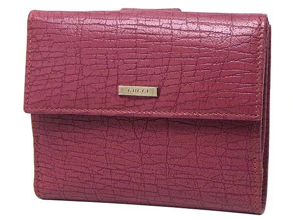 GUCCI グッチWホック 二つ折り財布型押しレザー ピンク系 箱付き【中古】【質屋出品】