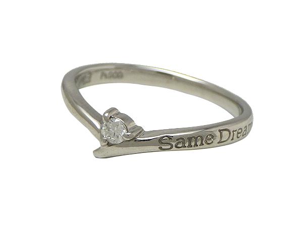リング 指輪Pt900(プラチナ) ダイヤモンド0.04ct【実寸】8号【中古】仕上げ済み【質屋出品】