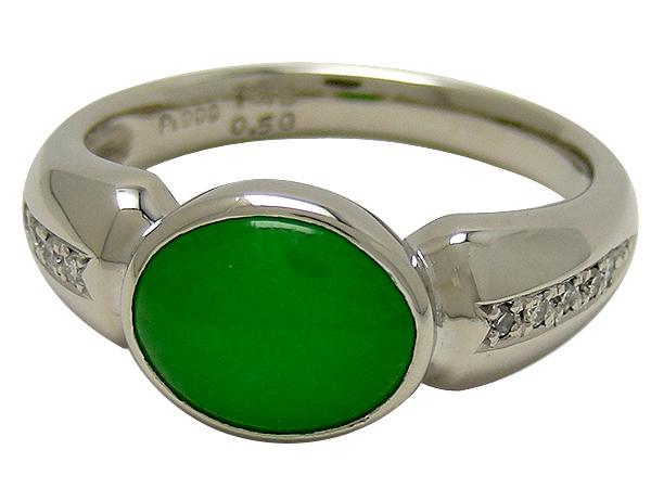 リング 指輪Pt900(プラチナ)ひすい1.43・ダイヤモンド0.50ct【実寸】11.5号【中古】仕上げ済み【送料無料】【質屋出品】