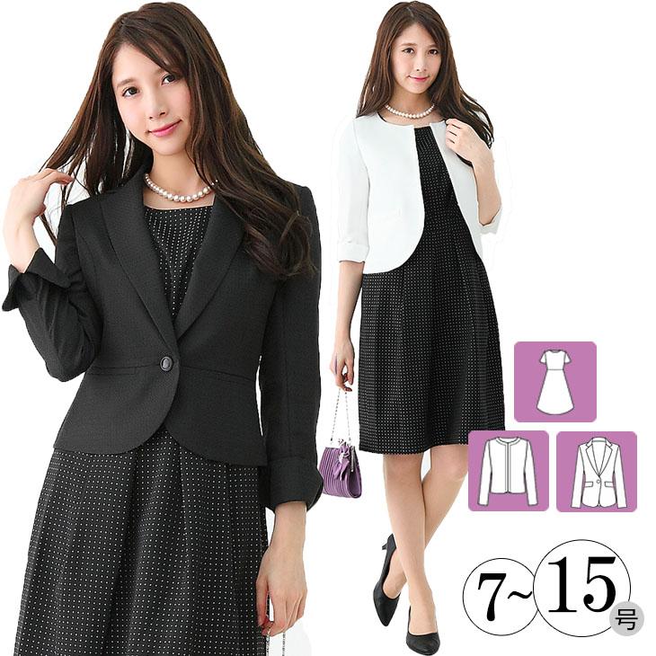高校 卒業 式 母親 服装 40 代 卒業式 スーツ 母親 40代におすすめの服・ブランド