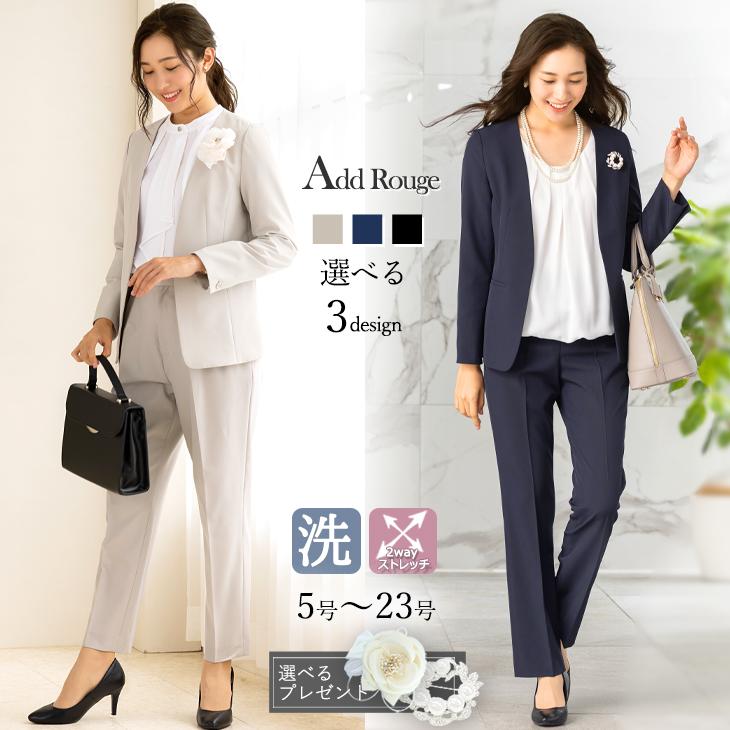 式 レディース 入学 スーツ