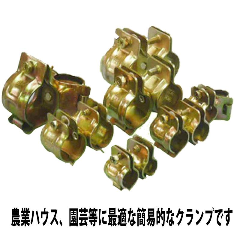 農業ハウス 園芸に最適な簡易的なクランプです 高額売筋 ミニクランプ 19.1φ×19.1φ 直交 セール商品 足場材 平和技研 製 H-1020