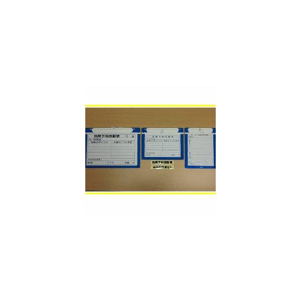 保安用品:標識 表示:エコマグネットボード DIY 送料無料 受注生産品 エコマグネットボード A4タテ AR-3431 受賞店 製 アラオ 10枚