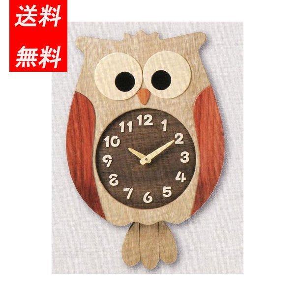 a6905 壁掛け時計 かけ時計 木製時計 数量限定アウトレット最安価格 おしゃれ 毎日激安特売で 営業中です かわいい ふくろう時計 時計 送料無料 特大 F60-B