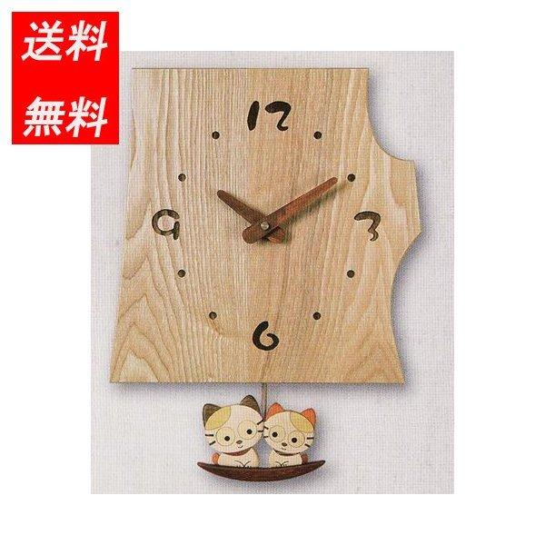 壁掛け時計  かけ時計 木製時計 おしゃれ かわいい 時計 F40-3 寄せ木振り子時計 猫 送料無料