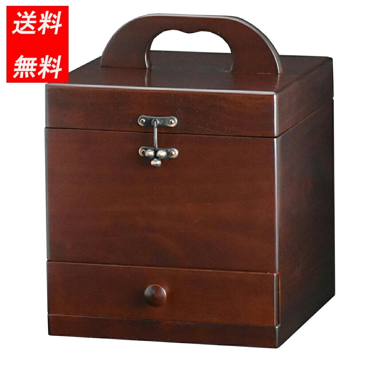 コスメボックス プラリネ 日本製 メイクボックス 木製 M2367 鏡角度調整 中古 送料無料 別倉庫からの配送