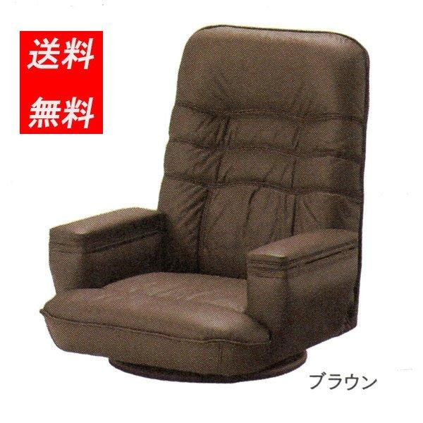 日本製 座椅子 SPR 本革座椅子 送料無料