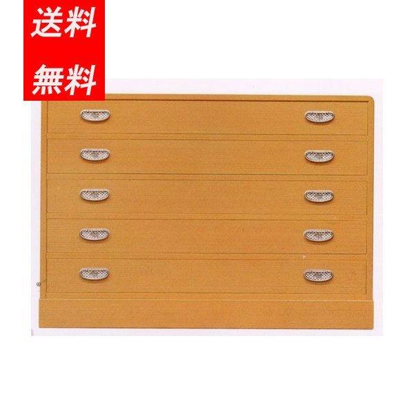 日本製 新潟 高級加茂桐たんす 五段引 唐草 送料無料  衣装箱 着物収納 収納ケース