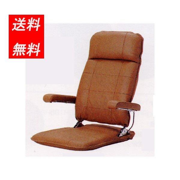 日本製 座椅子 MF 本革座椅子  送料無料
