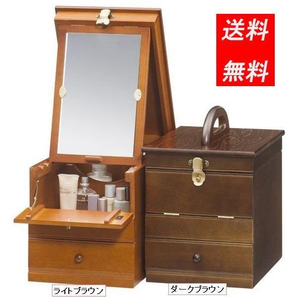 メイクボックス コスメボックス ネオ CS2339 日本製 送料無料 SALENEW大人気 木製 人気ブランド多数対象 鏡角度調整