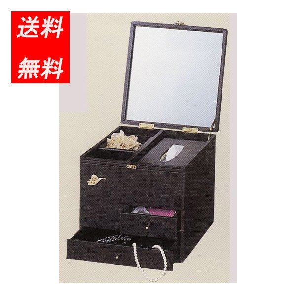 a7068 コスメボックス メイクボックス 25%OFF 移動が簡単 日本製 YK-17 小箱入り 箱テイシュ収納 送料無料でお届けします 鏡付き 二つ引き 送料無料 木製