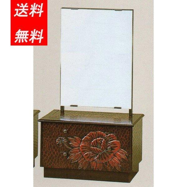 a8759 和風鏡台 和室に似合います (人気激安) 座鏡台 日本製 一面鏡台 送料無料 ギフ_包装 化粧台 民芸鏡台 送料無料和風鏡台 MK7036