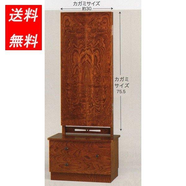 日本製 座鏡台 半三面鏡台 MK5864 送料無料 3面鏡台 木製 便利な三面