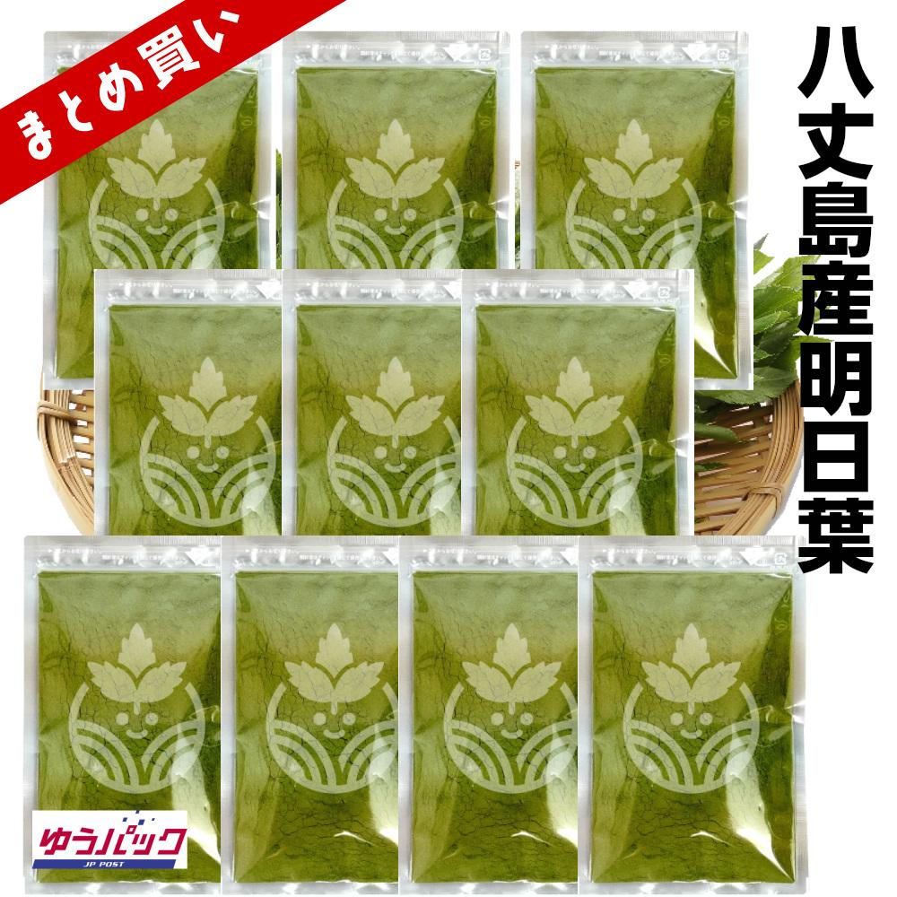 【明日葉青汁】八丈島産 明日葉パウダー 500g (50g x 10袋)約5ヵ月分 ※カルコンを1番含む時期に収穫した明日葉でつくった明日葉粉末です。無添加・無着色 ・保存料・甘味料不使用 アシタバ/明日葉茶/ダイエット/スムージー/明日葉青汁