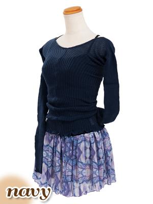 쉬 쉬 발레 스웨터 12 색 프리 사이즈 발레 레 주니어 성인 < kd11 >