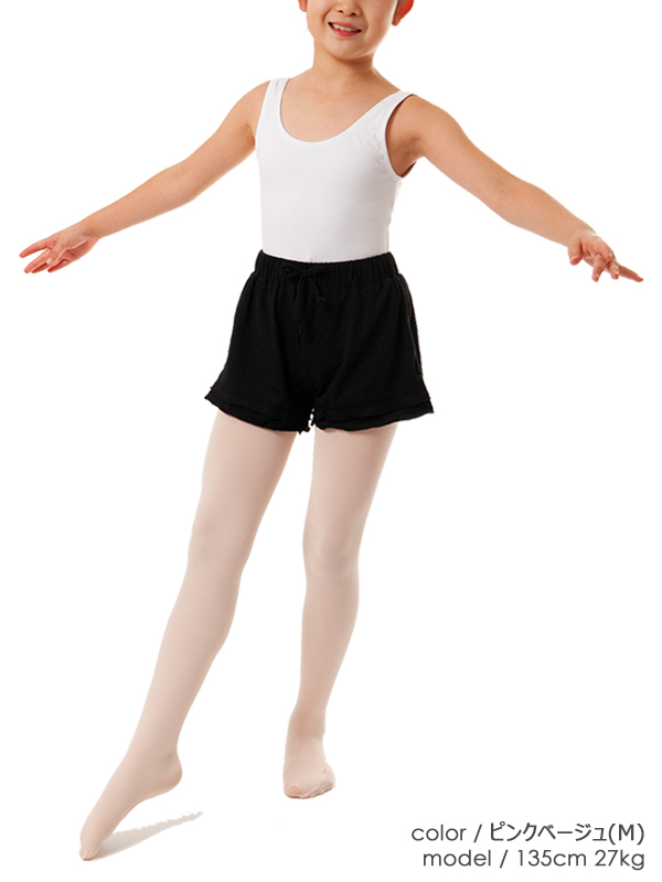 Multiple discounts at 5 foot 4150 Yen! Tights ( without hole type ) fit moves to dance ballet supplies tights for children-adult 3 sizes [taitu-01]