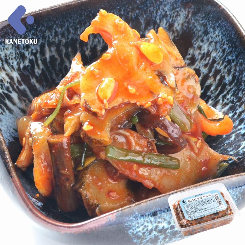 辛旨 あかにし貝のピリ辛韓国風ナムル 感謝価格 2種類のコチュジャンが噛む程 じわりと味わえる 豊富な品 たっぷり5種類具材のナムル 貝のピリ辛ナムル 500g 珍味 あかにし貝 業務用 肴 ナムル 赤西貝