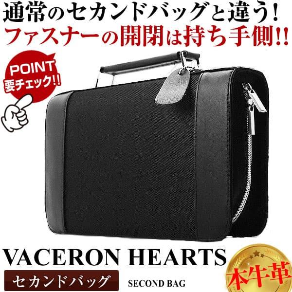 VACHERON HEARTS ヴァセロンハーツ セカンドバッグ 本牛革 メンズ レディース バッグ 男女兼用