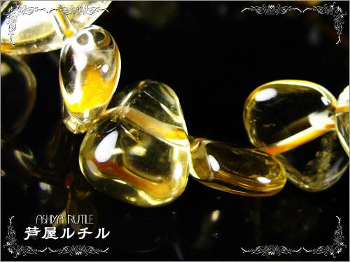 高品質シトリンクォーツ/天然石パワーストーンさざれブレスレット【一点もの】/P19Jul15