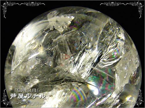 最新発見 芦屋ルチル/レインボー水晶玉105mm/天然石丸玉パワーストーン【一点もの】/P19Jul15, SQUARE PLUS:48647609 --- automaster72.ru