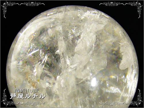 芦屋ルチル/レインボー水晶玉110mm/天然石丸玉パワーストーン【一点もの】/P19Jul15