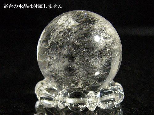 希少本物/天然水晶玉27mm/丸玉パワーストーン【一点もの】