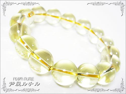 芦屋ルチル/レモンクォーツ/天然石パワーストーンブレスレット/14mm/P19Jul15