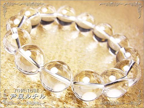 【目玉商品】水晶(クリスタルクォーツ)/天然石パワーストーンブレスレット16mm/P19Jul15