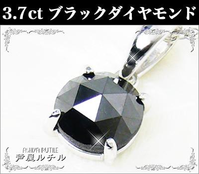 大粒1.5ctブラックダイヤモンド♪スターリングシルバー925/天然石ジュエリーネックレス【02P01Sep13】/P19Jul15