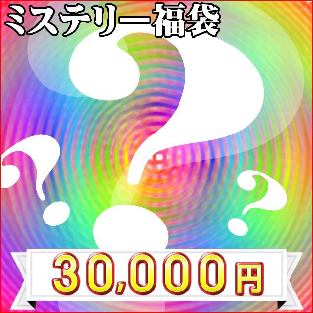 芦屋ルチル/ミステリー福袋2014/天然石パワーストーンブレスレット/P19Jul15