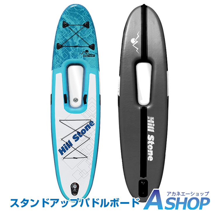 【送料無料】 パドルボード スタンドアップインフレータブル SUP マリンスポーツ カヌー 釣り 海 夏 ad142
