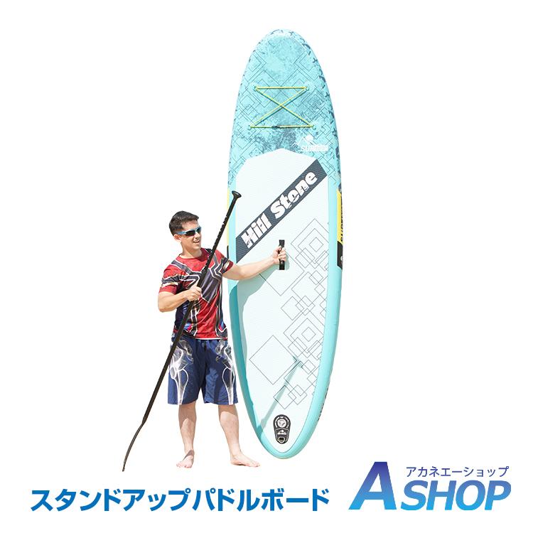 【送料無料】 スタンドアップパドルボード パドルボードセット インフレータブル サップ SUP マリンスポーツ カヌー 海 夏 ad175