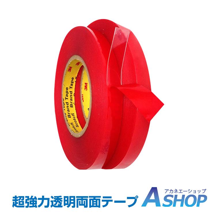 正規逆輸入品 最安値挑戦中 超強力透明両面テープ 3m 送料無料 超強力 両面テープ 透明 両面 柔軟性 即納送料無料 DIY テープ クリア kp003 テープ幅6mm×長さ3m プロ