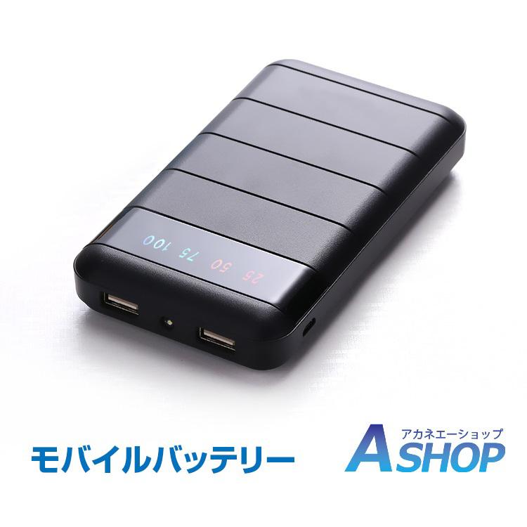 モバイルバッテリー10000mAh 8 優先配送 25限定2000円以上で3%OFFクーポン PSE 送料無料 モバイルバッテリー 大容量 10000mAh 新作通販 2ポート 充電 残量確認 LEDライト 液晶 mb085 携帯 ギフト 持ち運び