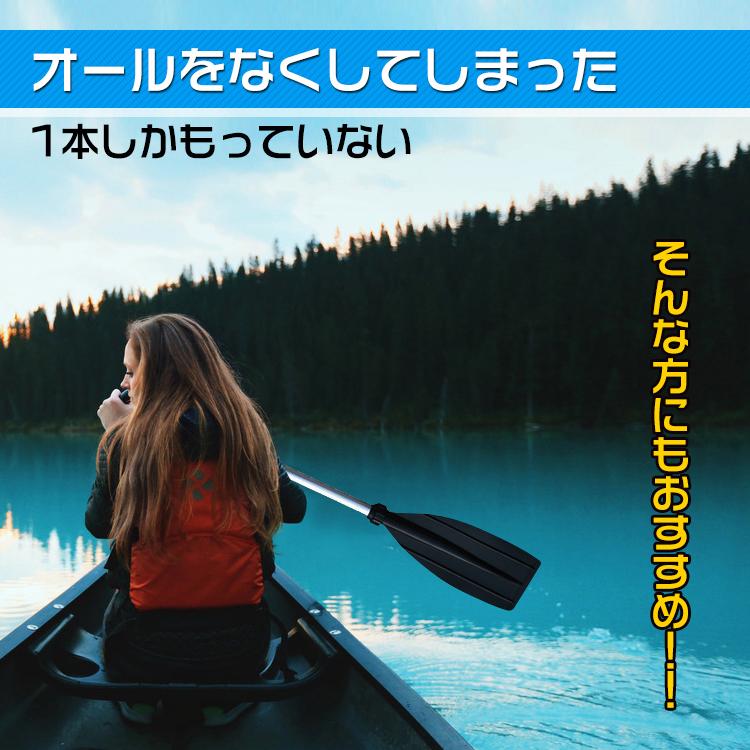 Kayak boat oar marine sports paddle oar od284 made of aluminum oar rubber  boat light weight paddleboard 2way fishing river outdoor sea aluminum