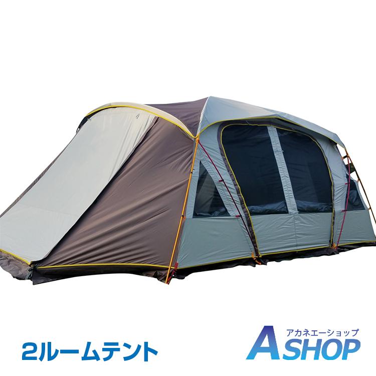 【送料無料】 テント ハウス 2ルーム 6人用 大型 寝室 リビング ロッジ ドーム型 オールインワン ファミリー イベント スクリーン キャンプ アウトドア レジャー od292