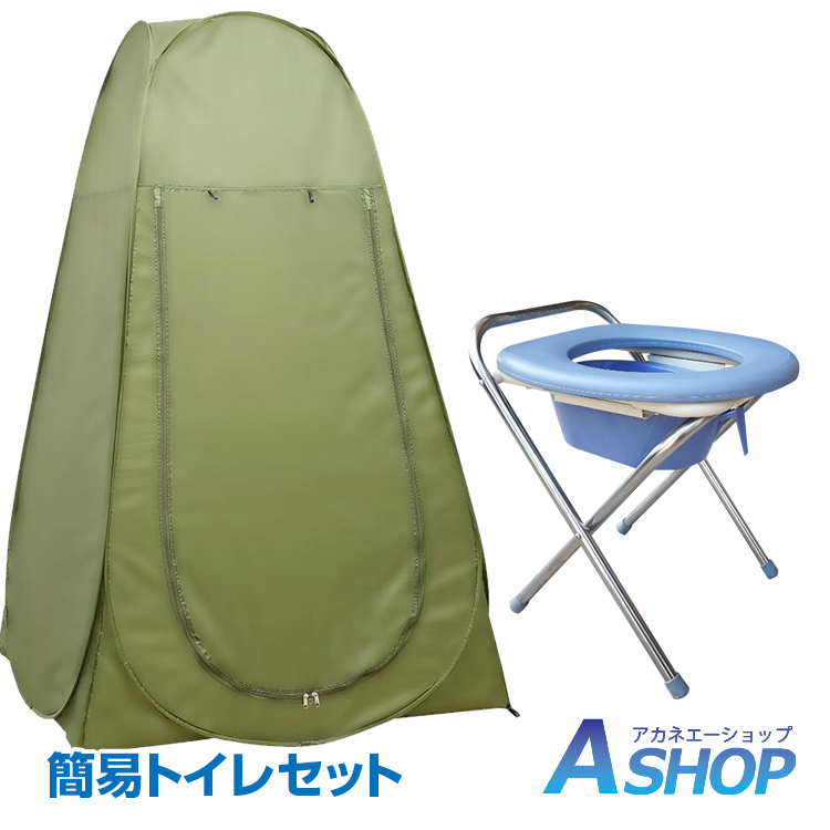 Surprising Emergency Restroom Set Disaster Prevention One Touch Tent Toilet Seat Folding Chair Simple Mobile Disaster Filth Tray Change Of Clothes Blindfold Pdpeps Interior Chair Design Pdpepsorg