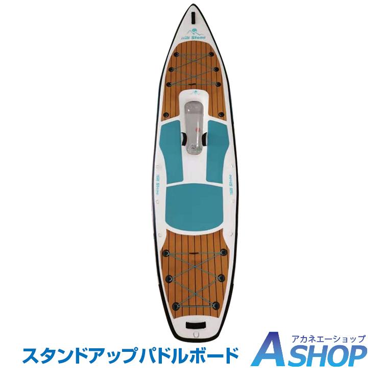 【送料無料】 スタンドアップパドルボード 11.6ft 窓付き ウィンドウ パドルボードセット インフレータブル サップ SUP マリンスポーツ カヌー 海 夏 od357
