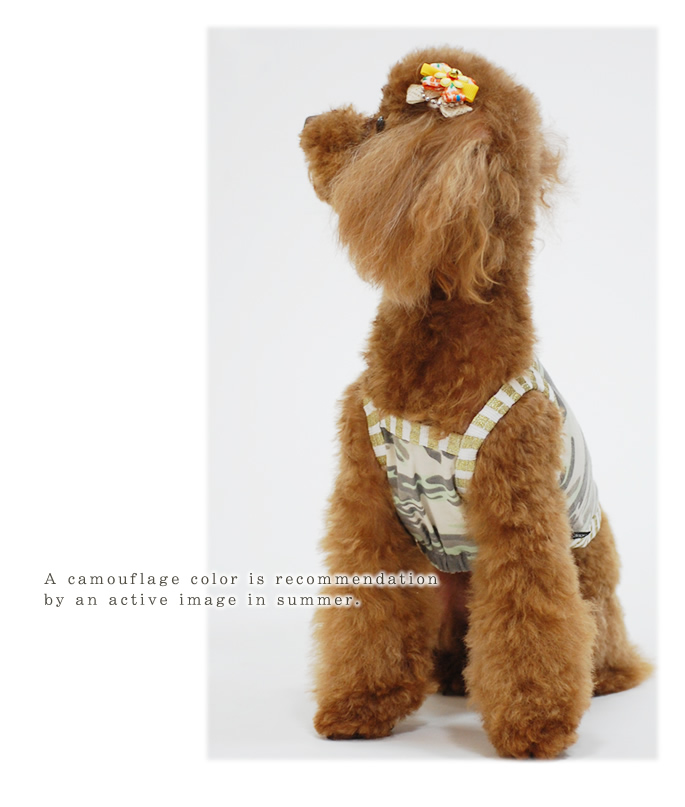 Cute dog clothing kamovracami for dogs shirt Camisole / summer clothes small dogs medium dogs camouflage / toy poodle Chihuahua Yorkie Shih Tzu / following dog clothes Rakuten _ store _ dog apparel _ heat _ ASHU
