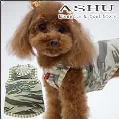 Cute dog wear with tank for dogs shirt tank top / summer clothes small dogs medium dogs camouflage / toy poodle Chihuahua Yorkie Shih Tzu / following dog clothes Rakuten _ store _ dog apparel _ heat _ ASHU