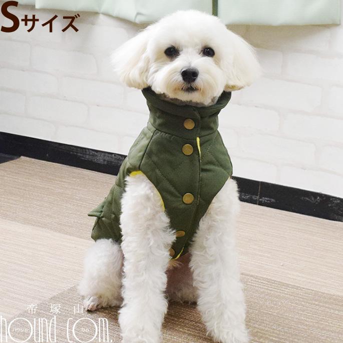 Cinofilo 格子ステッチ撥水中綿キルトハイネック Sサイズ 犬用 ウェア 秋冬 服