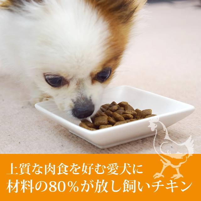 無AATU(atu)雞狗糧1.5kg 2袋安排狗粒料糧食不使用]