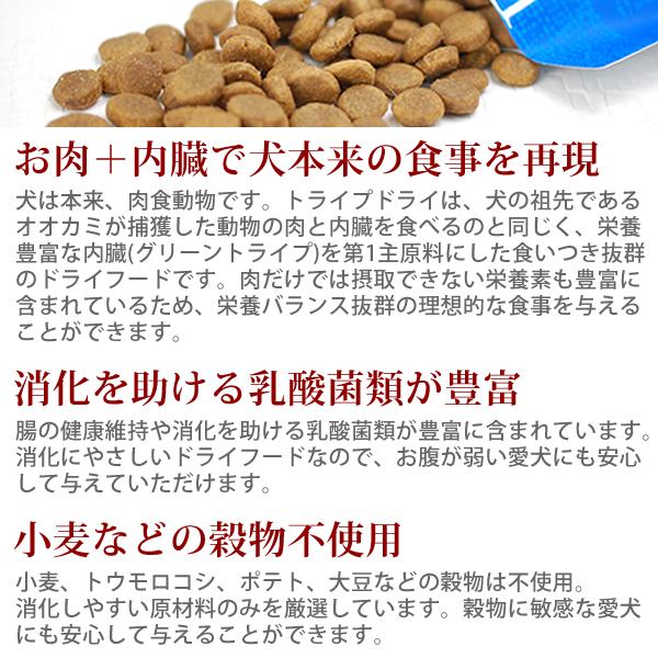 無無toraipudoraidoggufudobaison 2.72kg2袋過敏糧食不使用粒料寵物食物乳酸菌消化糧食高齡狗上級食物不添加狗糧奥米伽3狗狗