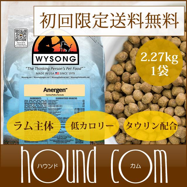 Tezukayamahoundcom Rakutenichibaten Early Booking Sale October In