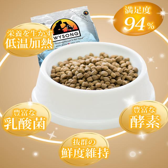 キャットフード 猫 ワイソン WYSONG ジュリアトリクス[シニア用] 2.27kg×4袋 【a0235】