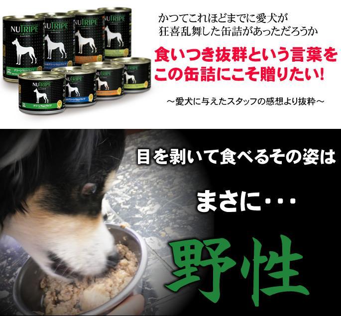 無添加劑的罐頭狗糧   新旅行 greenlamuttrahip 185 g 狗鴨食品食品食品狗食寵物食品狗食品狗食