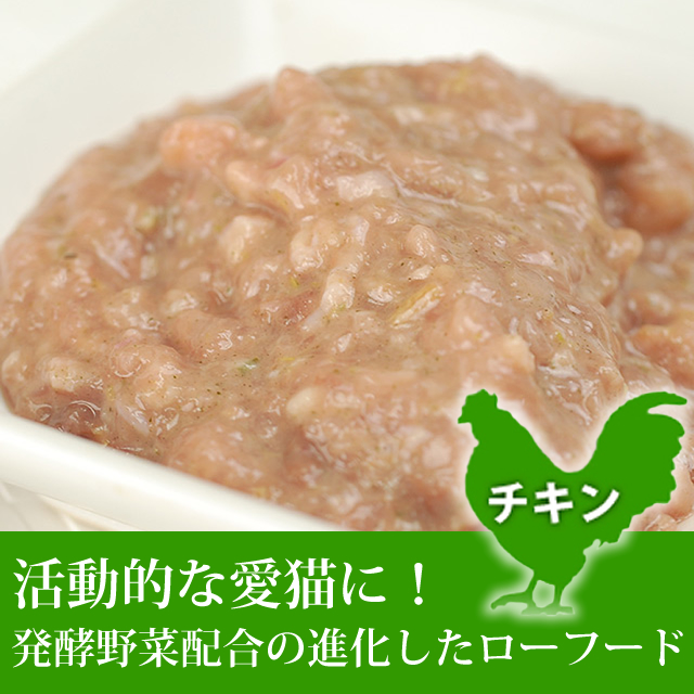 生食的貓 | 進化發酵的蔬菜與雞骨 1.1 公斤原料貓零食禮物寵物對待寵物食品食品貓糧食貓食品大米貓貓貓食品寵物食品 tezukayama 山獵犬來樂天市場店