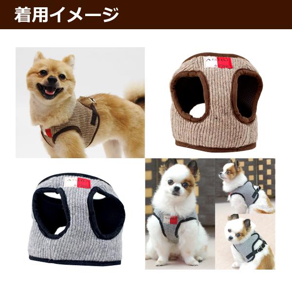 Tezukayamahoundcom Rakutenichibaten Cute Dog Harness Small Dog Dog